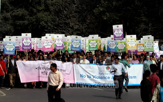 The National Human Rights Commission of Bangladesh held a peace rally. Photo: tanvir ahammed/ bdnews24.com