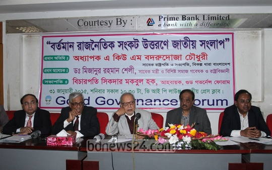 Bikalpadhara Bangladesh President AQM Badruddoza Chowdhury at a roundtable held at national press club on Saturday. Photo: tanvir ahammed/ bdnews24.com