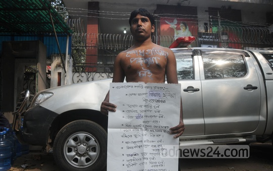 "A BNP activist demonstrates in front of BNP Chairperson Khaleda Zia's Gulshan Office inscribing 'Want Sheikh Hasina's resignation' and ""Democracy be emancipated"" on his chest and back. Photo: tanvir ahammed/ bdnews24.com"