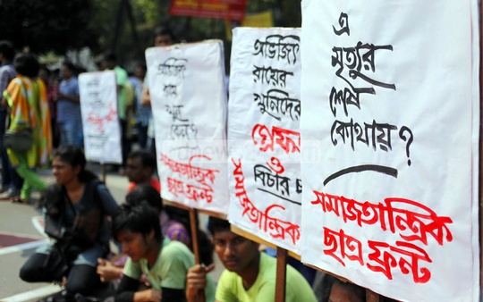 People from various walks of life protest the killing of writer Avijit Roy in front of Raju Vaskorjo, Dhaka University. Photo: nayan kumar/ bdnews24.com