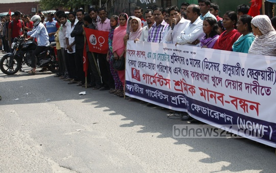 Members of National Garment Workers Federation form a human chain in front of The National Press Club on Tuesday demanding compensation. Photo: asaduzzaman pramanik/ bdnews24.com