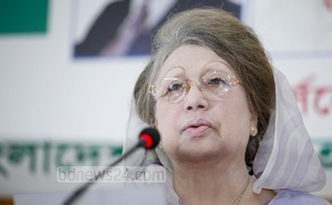 BNP Chairperson Khaleda Zia. File Photo
