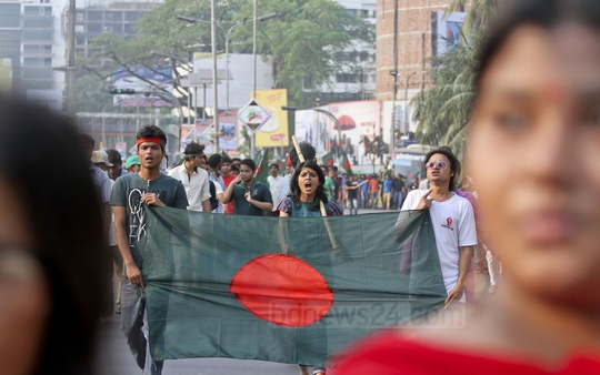 Ganajagaran Manch holds a rally in Dhaka on Thursday as part of its celebrations to observe Independence Day. Photo: tanvir ahammed/ bdnews24.com