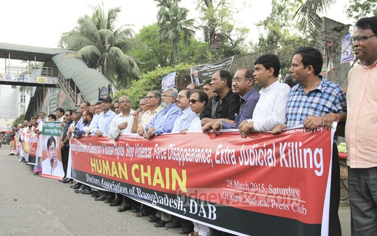 Doctors Association of Bangladesh forms a human chain in front of the National Press Club to press for their various demands on Saturday. Photo: asif mahmud ove/ bdnews24.com