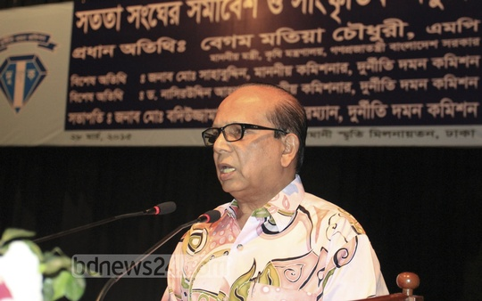 ACC Chairman Bodiuzzaman speaks at a programme of Satata Sangha, to promote honest practices, at the Osmani Memorial Auditorium on Saturday. Photo: asif mahmud ove/ bdnews24.com