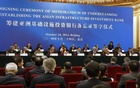Signing ceremony of the Asian Infrastructure Investment Bank in Beijing on Oct 24, 2014. Photo: Reuters