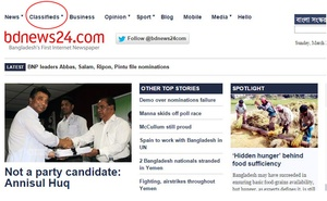 bdnews24 com launches search engine to scan the web for