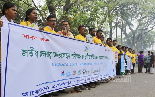 Network on Climate Change Bangladesh forms a human chain in front of the National Press Club on Tuesday demanding local adaptation plan. Photo: asaduzzaman pramanik/ bdnews24.com