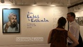Goethe-Institute Bangladesh and Drik Gallery jointly organise a photography exhibition titled 'From Kabul to Kolkata: of Belonging, Memories and Identity' exhibiting Moska Najib and Nazes Afroz's works on Friday. Photo: tanvir ahammed/ bdnews24.com