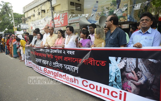Different organisations form a human chain in front of the National Press Club to mark second anniversary of the Rana Plaza disaster on Friday. Photo: asif mahmud ove/ bdnews24.com