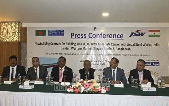 Industry minister Amir Hossain Amu informs at a media conference that Bangladeshi ship builder, Western Marine Shipyard (WMS), has signed a deal with the Indian business conglomerate, Jidal Group, to build 10 cargo ships. Photo: tanvir ahammed/ bdnews24.com