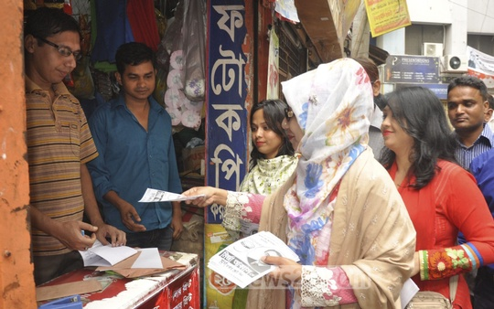 BNP-backed Dhaka South City Corporation mayor candidate Mirza Abbas' wife Afroza Abbas campaigns in Dhaka's Paltan area on Sunday.