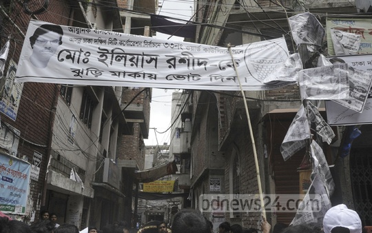 Sayeed Khokon, mayor-elect of Dhaka South City Corporation on a cleaning drive in old Dhaka on Saturday.