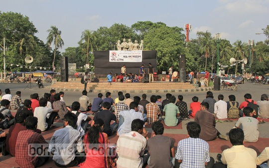 Protestors demonstrate before Raju Sculpture on Dhaka University campus on Monday against sexual assault on women during Bengali New Year celebrations.