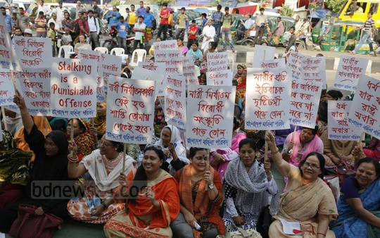 A demonstration in front of the National Museum in Dhaka on Wednesday demanding justice for sexual assault on women during the Bengali New Year celebrations. Photo: tanvir ahammed