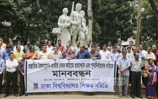 Dhaka University teachers agitate on Sunday for revision of proposed national pay scale . Photo: asaduzzaman pramanik