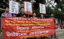Hill Women Federation demonstrate on Sunday demanding arrest of criminals who gang raped a Garo girl last week.