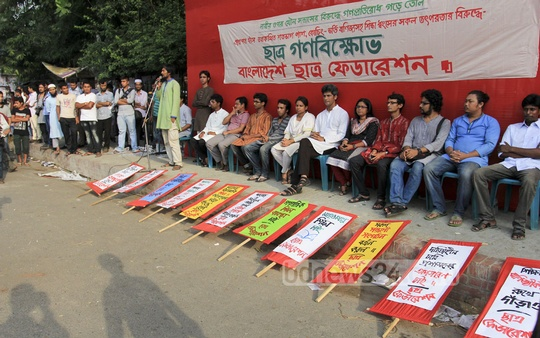Bangladesh Chhatra Federation demands arrest of sex offenders on Monday. Photo: asif mahmud ove