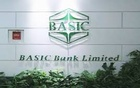 Nine years on, ACC is yet to finish BASIC Bank loan scam probe