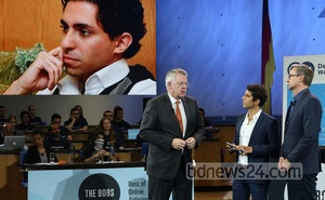 Peter Limbourg, Jochen Wegner and moderator Jaafar Abdul-Karim honoured Raif Badawi. Photo: Deutsche Welle