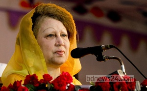 Khaleda Zia, File Photo