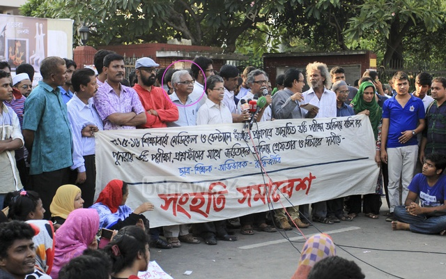 Mustak Hossain attends demonstration by medical admission seekers at Shahbagh on Friday.