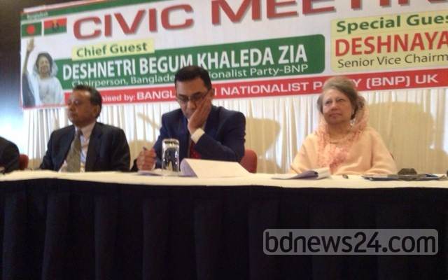 BNP Chairperson Khaleda Zia (right), Senior Vice-Chairman Tarique Rahman (middle) and her Advisor Amir Khosru Mahmud Chowdhury (left).