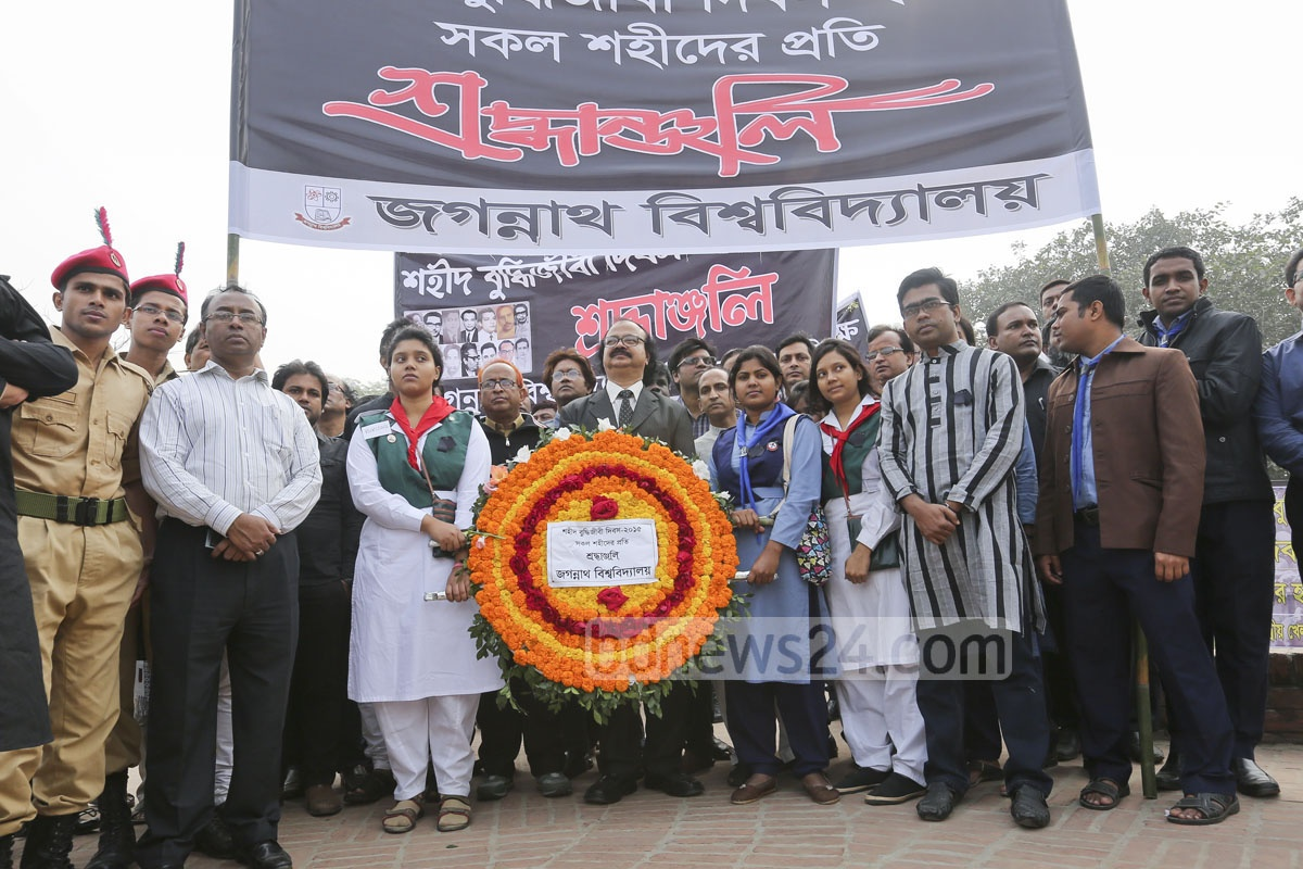 Jagannath University VC Mizanur Rahman at the Rayerbazar Martyred Intellectuals Graveyard Memorial in Dhaka on Monday. Photo: asaduzzaman pramanik