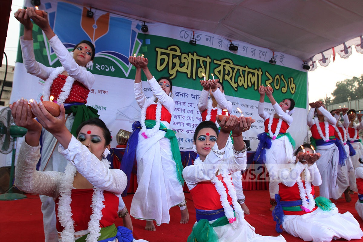A dance performance being held in the inaugural function on Wednesday of the week-long the book fair on a ground next to Chittagong's M A Aziz Stadium.