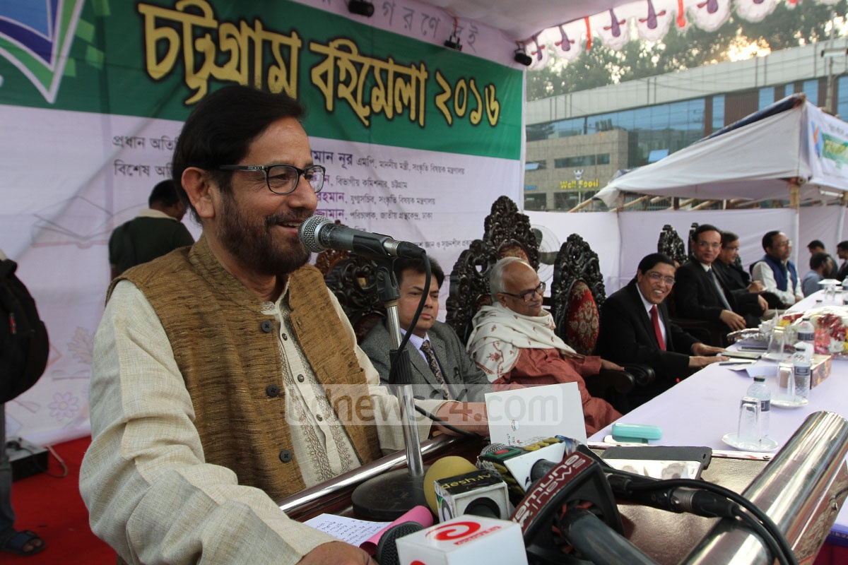 Culture Minister Asaduzzaman Nur speaks at the inaugural function of the week-long book fair being held on a ground next to Chittagong's M A Aziz Stadium on Wednesday.