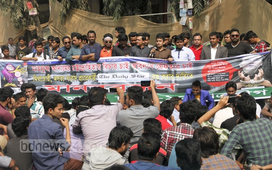 Chhatra League's human chain in front of the Awami League chief's Dhanmondi office on Monday, demanding trial of The Daily Star Editor Mahfuz Anam. Photo: tanvir ahammed