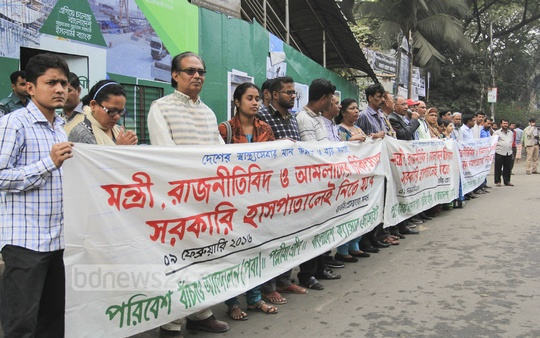 Some groups demanding improvement of health services and reduction of healthcare expenses demonstrate in front of Press Club on Monday.