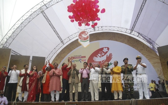 Dhaka South Mayor Sayeed Khokan inaugurates Valentine's Day celebrations organised by the Dhaka South City Corporation. Photo: nayan kumar