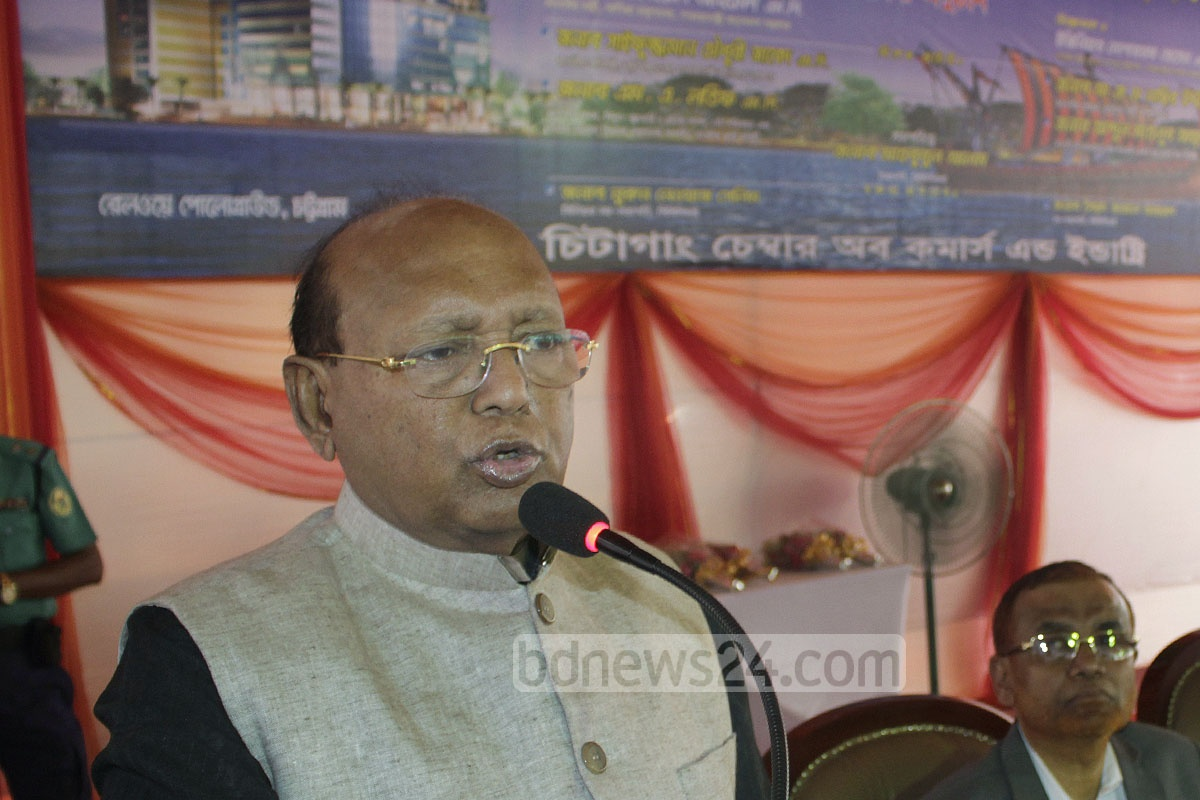 Commerce Minister Tofail Ahmed at 24th Chittagong International Trade Fair at city's Polo ground on Friday.