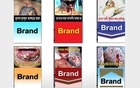 Bangladesh changes graphic health warning rules in tobacco packs