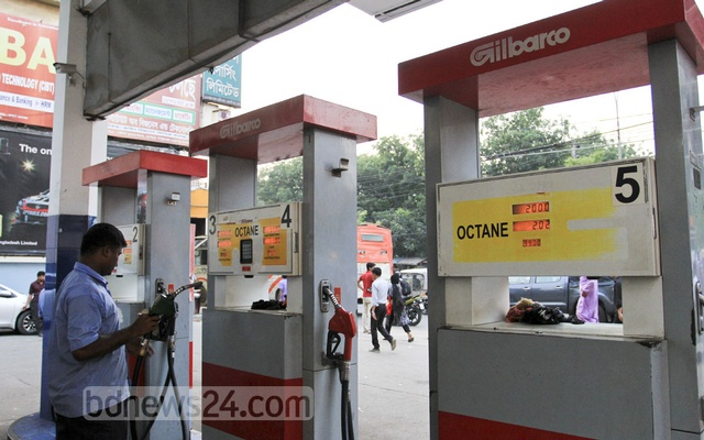 Unipec, Vitol set to win tender to supply fuels to