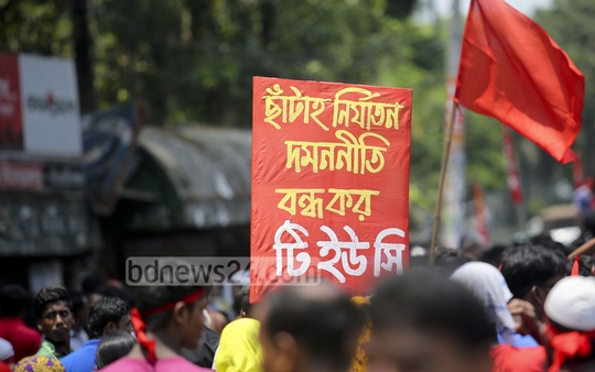 Workers' take part in processions brought out by various workers' organisations in Dhaka on May Day. Photo: asaduzzaman pramanik