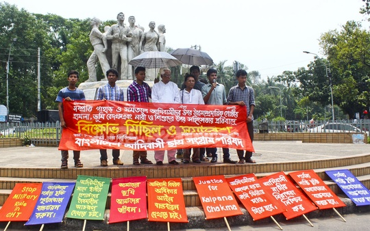 Adivasi Chhatra Sangram Parishad holds a rally in front of Raju Sculpture at Dhaka University on Monday in protest against recent spate of violence, including attacks on tribals.