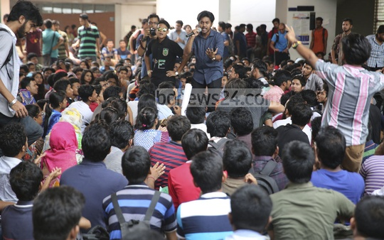 Students stage demonstration on the Tejgaon campus of the Ahsanullah University of Science and Technology demanding punishment for a teacher accused of sexual harassment.