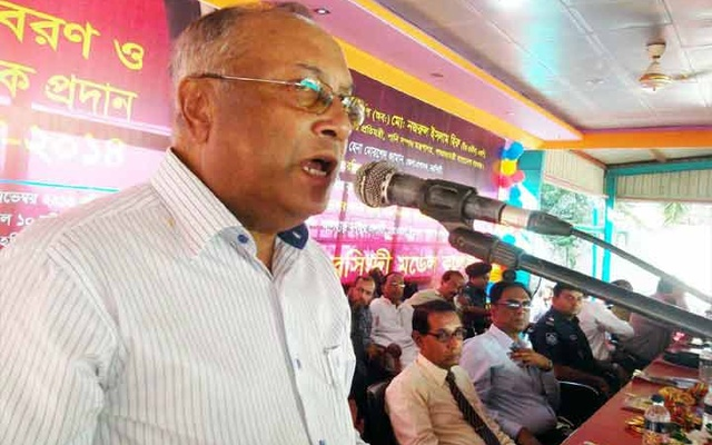 State Minister for Water Resources Muhammad Nazrul Islam