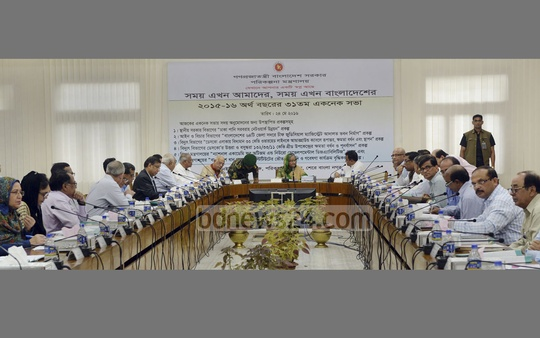 Prime Minister Sheikh Hasina chairs a meeting of the Executive Committee of the National Economic Council (ECNEC) at Dhaka's Sher-e-Bangla Nagar.