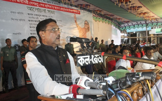 Road Transport and Bridges Minister Obaidul Quader speaks at a Bangladesh Chhatra League rally at Bangabandhu Avenue to mark the day Prime Minister Sheikh Hasina returned to Bangladesh in 1981.