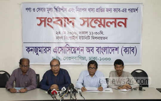 Consumers Association of Bangladesh (CAB) in a media briefing to press for food safety and stable prices of goods and services.