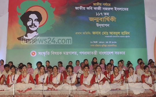 The national event to mark poet Nazrul Islam's 117th birth anniversary was organised by the Cultural Affairs Ministry at Chittagong on Wednesday. Photo: suman babu