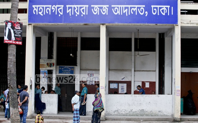 The Dhaka Metropolitan Sessions Judge Court. File photo