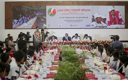 13th Child Parliament starts on Tuesday at Dhaka's Spectra Convention Centre focussing on theme