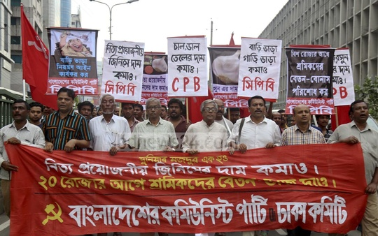 CPB holds a rally in Dhaka on Tuesday demanding price reduction of essential commodities and payment of salaries and allowances to the workers before Ramadan.