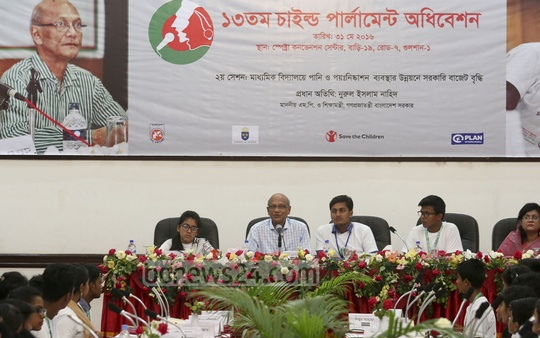Education Minister Nurul Islam Nahid at the second session of the Thirteenth Child Parliament at Spectra Convention Centre on Tuesday. Photo: abdul mannan