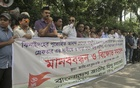 A Hindu unity group stages a human-chain demonstration outside the National Press Club to demand justice for slain Hindu priest Anando Gopal Ganguly of Jhenaidah and Sadhu Paramananda Roy.