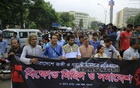 Ganajagaran Mancha activists march at Shahbagh in Dhaka on Wednesday hold a rally in protest against terror attacks.